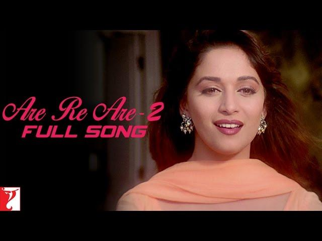 Are Re Are - Female Version - Song - Dil To Pagal Hai