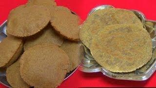 Rajgira or Rajgara Puri&Bhakri Recipe for Upvas - Gluten free Amaranth Bread for fasting by Bhavna