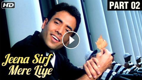 download film india jeena sirf mere liye