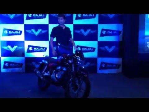Bajaj V150 bike unveiling video