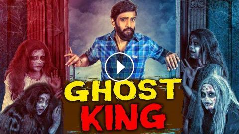 Ghost King (2019)