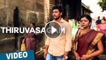 Thiruvasagam Song Promo Video   Azhagu Kutti Chellam   Ved
