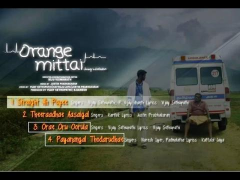 Orange Mittai - Music Box | Vijay Sethupathi | Justin Prabhakaran