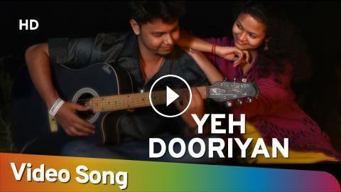 Yeh Dooriyan (ये दूरियां )   Sudha Biswas