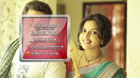 Memu - Music Box | Suriya, Amala Paul | Arrol Corelli