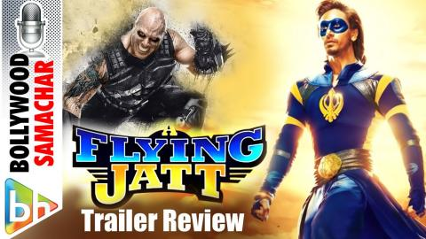 A Flying Jatt Official Trailer Review | Tiger Shroff | Jacqueline Fernandez | Nathan Jones