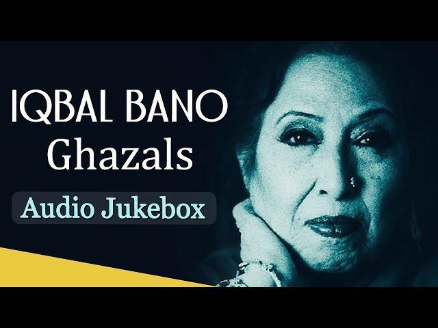 Best Of Iqbal Bano Ghazals - Jukebox - Top 10 Best Pakistani