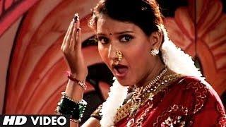 Raan Padeek Majha Video Song (Marathi) - Surekha Punekar