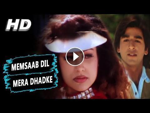 Dand Full Movie Download Hindi