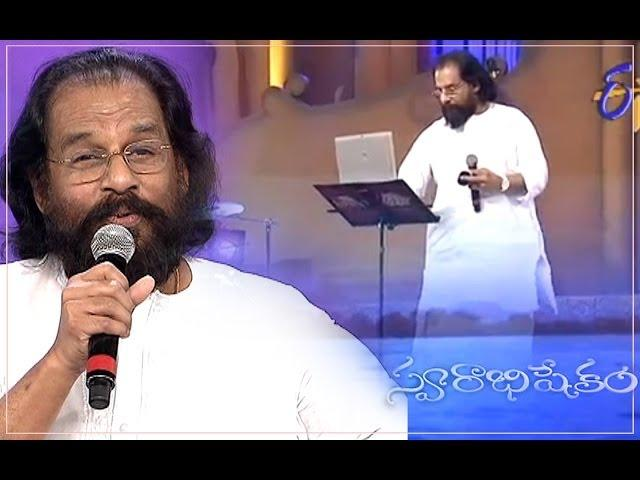 KJ Yesudas Singing Akasa Desana Song in ETV Swarabhishekam (19th January 2014)