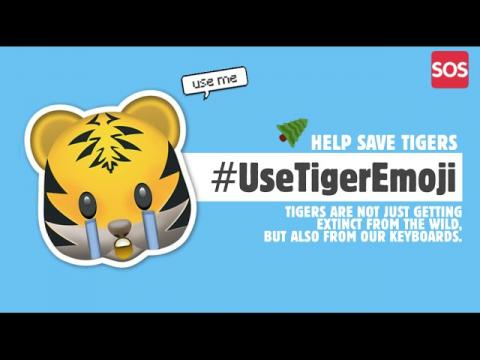 Animal Planet's #UseTigerEmoji