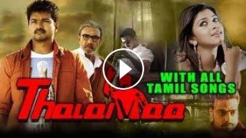 Puli Vijay S Thalaivaa Full Movie 2015 Hindi Dubbed Movie