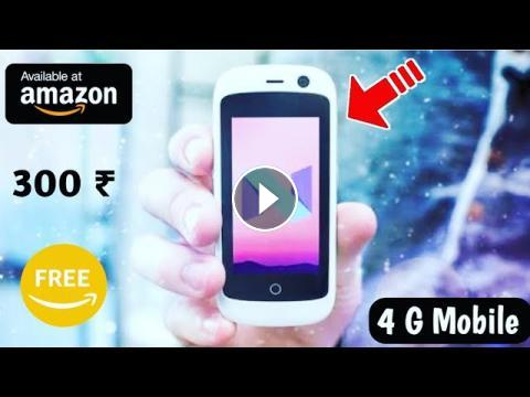 fc4b21df727 5 WORLD S SMALLEST MOBILE PHONE GADGETS YOU CAN BUY ON AMAZON INDIA 2018