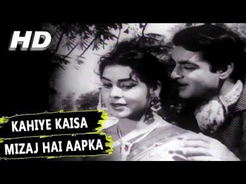 Salam Memsaab 1961 | Full Movie | Kumkum, Master Bhagwan