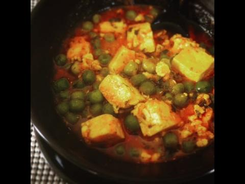Product Review Chutney Chefs Dal Tadka Matar Paneer
