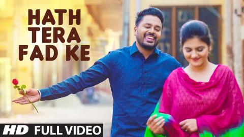 Binnie Toor: Hath Tera Fad Ke (Full Video) Latest Punjabi Romantic Song 2016