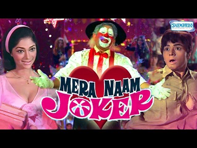 Mera Naam Joker - Raj Kapoor, Simi Garewal, Vaijayanti Mala, Manoj Kumar - Hindi Full Movie