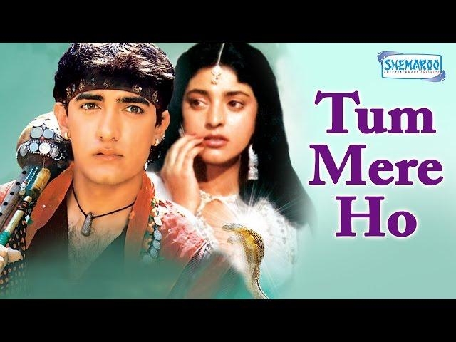 Tum Mere Ho - Aamir Khan - Juhi Chawla - Hindi Full Movie