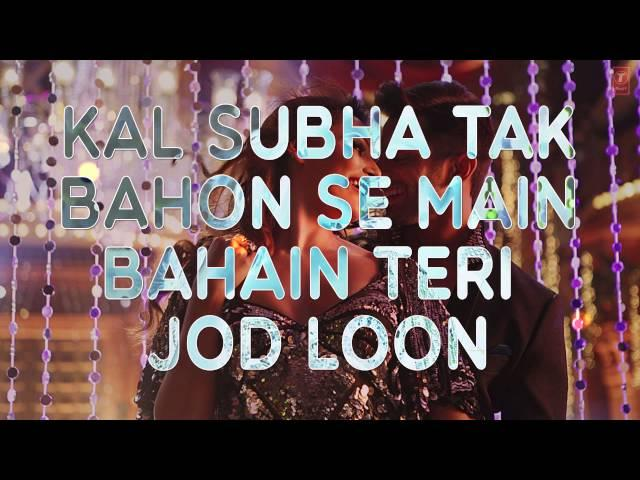'Touch My Body' Full Song with LYRICS | Alone | Bipasha Basu | Karan Singh Grover