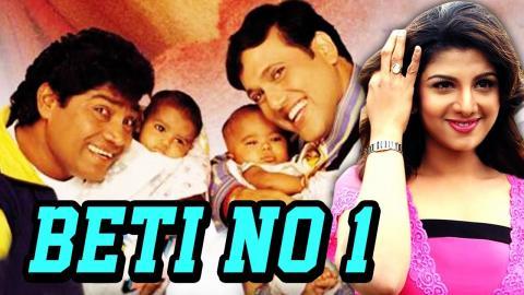 Beti No 1 movie in hindi free download