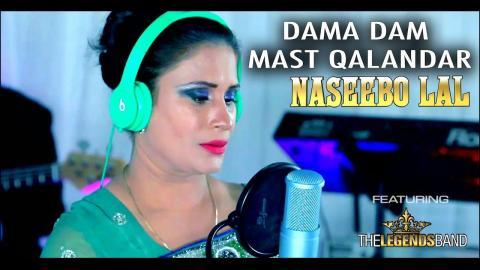 Launda Bada Sakht Hai - Official Music Video | Captive