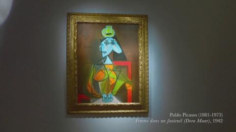 कला - Arts