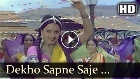 Dekho Sapne Saje Dhol - Ganga Ki Saugand - Rekha - Amitabh Bachchan