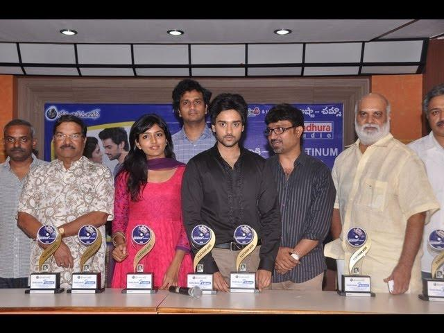 Anthaka Mundu Aa Tarvatha | Platinum Disc Function