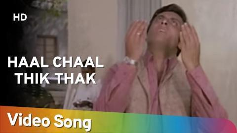 Sha Haal Chaal Thik Thak Hai – Fullipscanada