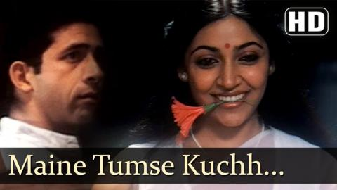 Maine Tumse Kuchh - Katha Song - Naseeruddin Shah - Deepti Naval - Kishore Kumar - Old Hindi Song