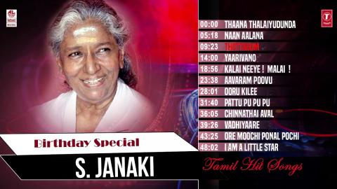 S Janaki Tamil Film Hit Songs Audio Jukebox Happybirthdaysjanaki Stream tracks and playlists from janaki s on your desktop or mobile device. s janaki tamil film hit songs audio
