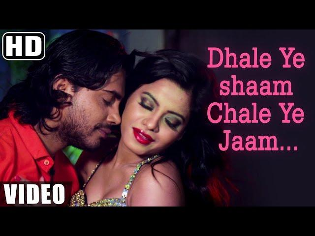 """Dhale Ye shaam Chale Ye Jaam"" 