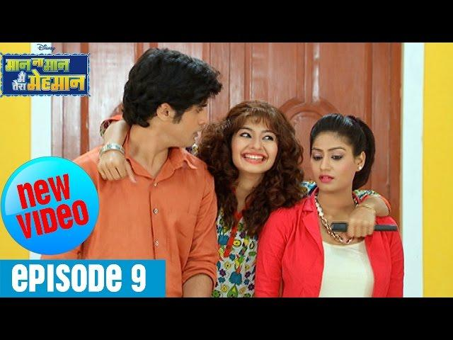 Maan Na Maan Main Tera Mehmaan | Full Episode 9 | Disney India Official
