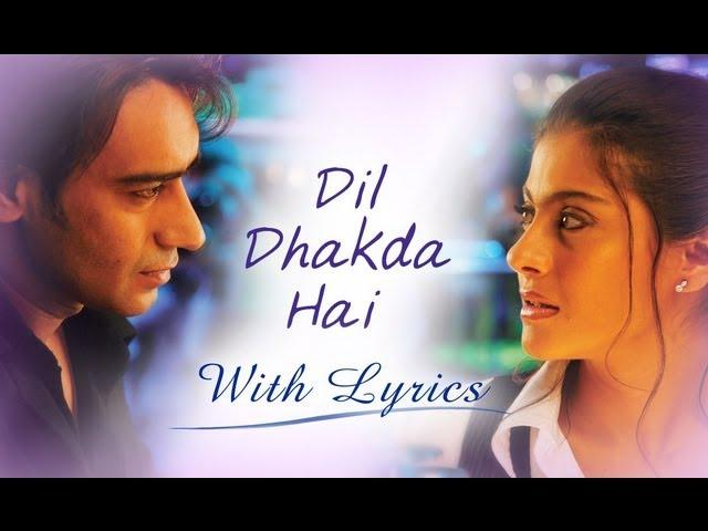 Dil Dhakda Hai Song With Lyrics - U Me Aur Hum