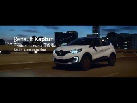 Renault Kaptur Crossover Officially Revealed