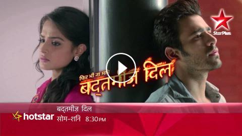 Mere Nishaan Star Plus Serial Song Download