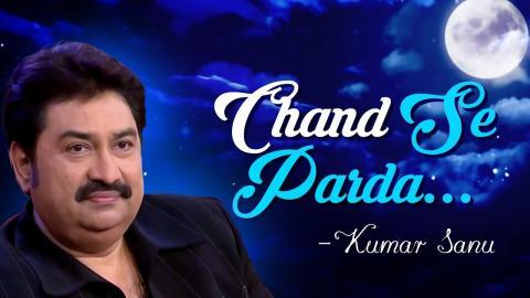 Chand Banke Tum Gagan Se (HD) | Pyar Bhara Dil (1991