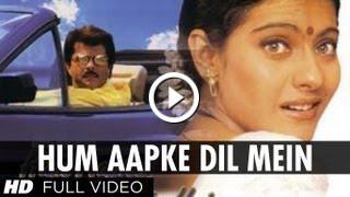 Hum Aapke Dil Mein Rehte Hain Title Song | Anil Kapoor, Kajol