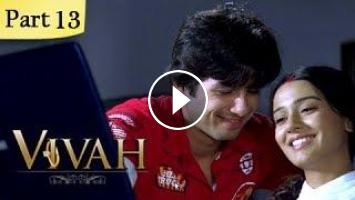 Vivah Hd 1314 Superhit Bollywood Blockbuster Romantic Hindi