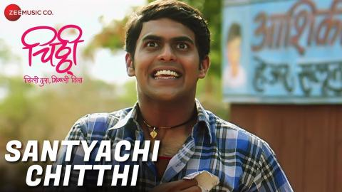 Gavthi - Title Track | Making | Shrikant Patil | Nagesh Morvekar