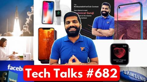 तकनीक - Tech