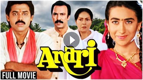 Anari (1993) Full Hindi Movie | Karishma Kapoor, Venkatesh, Suresh