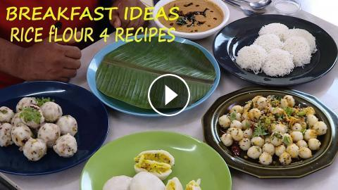 Best Breakfast Ideas With Rice Flour Four Types - Breakfast Recipes