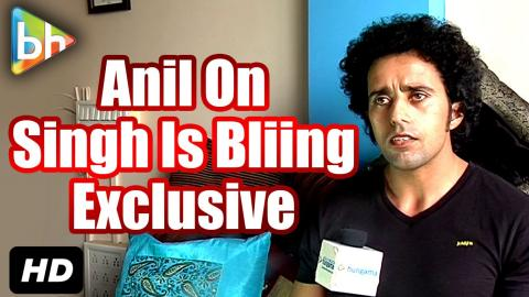 Anil Mange's Full Interview On 'Singh Is Bliing' | 'Hasee Toh Phasee' | 'Baankey Ki Crazy Baraat'