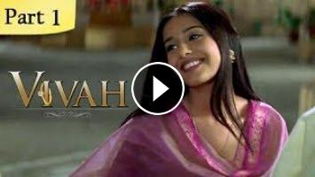 Vivah Hd 114 Superhit Bollywood Blockbuster Romantic Hindi