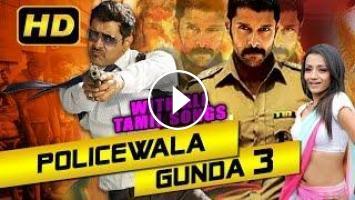 Policewala gunda 3 2015 full hindi dubbed movie with tamil songs policewala gunda 3 2015 full hindi dubbed movie with tamil songs chiyaan vikram altavistaventures Choice Image