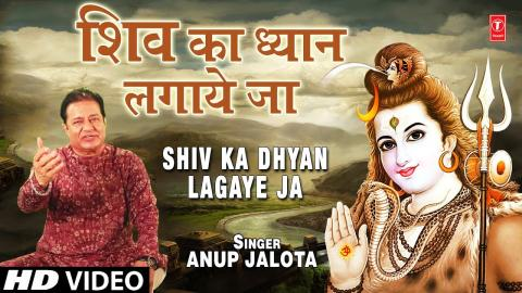 Hindi Fullhd Video Song