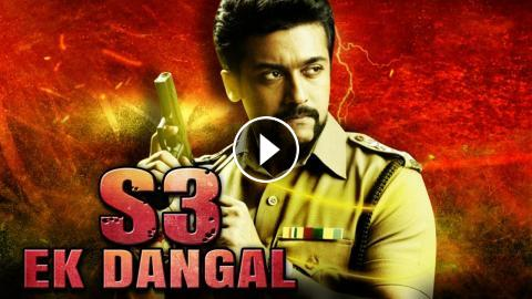 S3 Ek Dangal 2016 Telugu Film Dubbed Into Hindi Full Movie